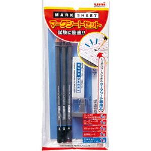 三菱えんぴつ [鉛筆] マークシートセット (硬度:HB、軸型:六角形) V52MN V52MN