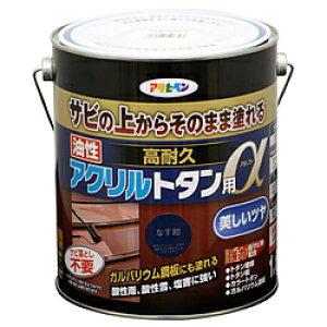 アサヒペン 油性高耐久アクリルトタンα 1.6KG (なす紺) AP9018265