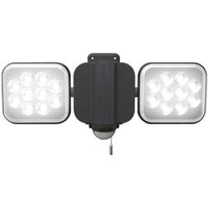 ライテックス 12W×2灯フリーアーム式LEDセンサーライト CAC26 CAC26