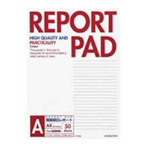 コクヨ [レポート用紙] レポートパッド 表紙巻き (A罫 A4 50枚) レ-725A