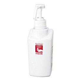 サラヤ スマートボトル 手指消毒用容器 <XUO0701> XUO0701 [振込不可]