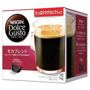 ネスレ日本 ドルチェグスト専用カプセル 「モカブレンド」(16杯分) MOC16001 MOC16001
