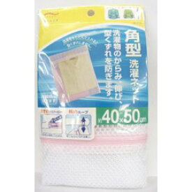 アイセン 洗濯ネット角型 LE-211 LE211
