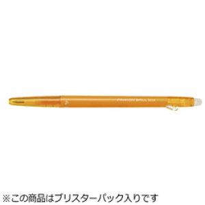 パイロット [ゲルインキボールペン] フリクションボールスリム 038 (消えるボールペン)パック アプリコットオレンジ (ボール径:0.38mm) P-LFBS18UF-AO PLFBS18UFAO