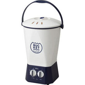 CBジャパン 小型洗濯機 (洗濯0.6kg)「バケウォッシャー」 TOM-12 TOM12 [振込不可]