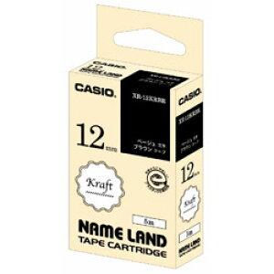 CASIO(カシオ) ネームランドテープ(NAME LAND) クラフトテープ (ブラウン/ベージュ文字/12mm幅) XR-12KRBR XR12KRBR