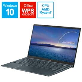 ASUS(エイスース) ノートパソコン ZenBook 14 UM425IA パイングレー UM425IA-AM008T [14.0型 /AMD Ryzen 7 /SSD:512GB /メモリ:8GB /2020年9月モデル] UM425IAAM008T
