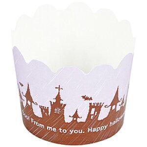 パール金属 レッツハロウィーン 紙製マフィンカップ4枚入(パープル) D-0538 D0538
