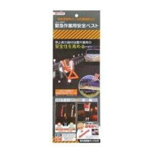 エーモン工業 静音計画 静音セット 2690