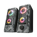 トラスト 23379 PCスピーカー GXT 606 Javv RGB-Illuminated 2.0 Speaker Set [USB電源] 23379