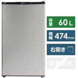 デバイスタイル 冷凍庫 シャンパンゴールド DF-U60B-N [1ドア /右開きタイプ /60L] DFU60B 【お届け日時指定不可】