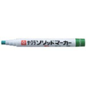 サクラクレパス サクラ ソリッドマーカー 細字 緑 SC-S29-G SCS29G