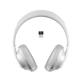 BOSE(ボーズ) ブルートゥースヘッドホン Luxe Silver NCHDPHS700UC_SLV [リモコン・マイク対応 /Bluetooth /ノイズキャンセリング対応] NCHDPHS700UC_SLV