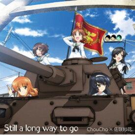 ランティス ChouCho、佐咲紗花 / ガールズ&パンツァー TV&OVA 5.1ch BD BOXテーマソング「Still a long way to go」 CD