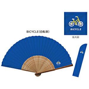 新日本カレンダー 扇子BICYCLE(自転車) 705 [振込不可]
