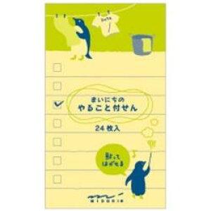 デザインフィル [付箋] 付せん紙 やること付せん ペンギン柄 24枚入 11762006 11762006