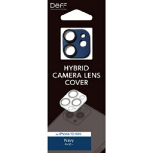 DEFF アルミ&ガラスの堅牢仕様 HYBRID CAMERA LENS COVER for iPhone 12 mini 【カメラレンズカバー】 DG-IP20SGA2NV ネイビー DGIP20SGA2NV