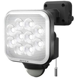 ライテックス 12W×1灯フリーアーム式LEDセンサーライト CAC12 CAC12 [振込不可]