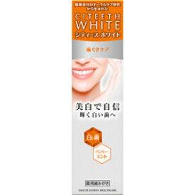 第一三共ヘルスケア シティース CITEETH White(シティースホワイト ) 歯ぐきケア 110g 〔歯磨き粉〕