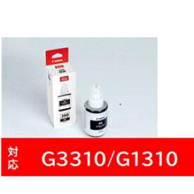 Canon(キヤノン) 【純正】 GI-390BK ブラック (特大容量) GI390BK