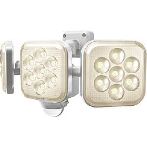 ムサシ ライテックス 8W 3灯フリーアーム式 LEDセンサーライト電球色 LEDAC3025