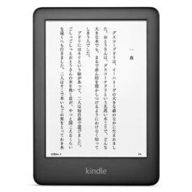 Amazon(アマゾン) B07FQ4DJ7X Kindle フロントライト搭載 Wi-Fi 8GB ブラック 広告つき 電子書籍リーダー Amazon ブラック B07FQ4DJ7X