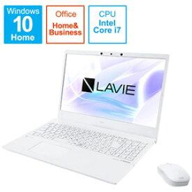 NEC(エヌイーシー) ノートパソコン LAVIE N15シリーズ パールホワイト PC-N1575BZW-2 [15.6型 /intel Core i7 /メモリ:8GB /2021年1月モデル] PCN1575BZW2