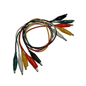 スイッチサイエンス [プログラミング教材] micro:bit用ワニ口クリップ(5本入り) SEDU-052788 SEDU052788