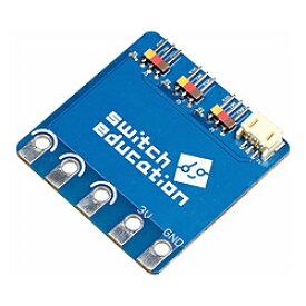 スイッチサイエンス [プログラミング教材] micro:bit用ベーシックモジュールキット SEDU-052955 SEDU052955 [振込不可]