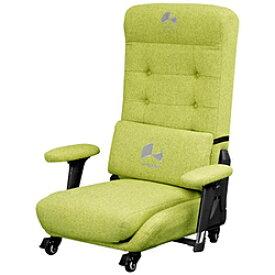 バウヒュッテ BC-GX-350-GN ゲーミングソファ座椅子 [W660xD730〜1320xH270〜920mm] グリーン BCGX350GN