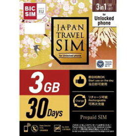IIJ BIC SIM Japan Travel SIM 3GB (Type I) IMB306