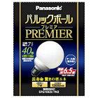 【中古】Panasonic(パナソニック) 〔未使用品〕電球形蛍光灯 G10形 EFG10ED/7H2 ホワイト [E26 /昼光色 /1個 /ボール電球形]【291-ud】