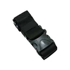 ミヨシ スーツケースベルト ワンタッチタイプ ブラック MBZSBL01BK