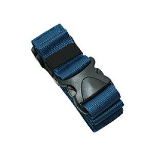ミヨシ スーツケースベルト ワンタッチタイプ ネイビー MBZSBL01NV