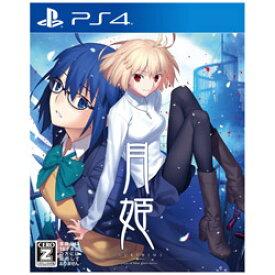【2021/08/26発売予定】アニプレックス 月姫 -A piece of blue glass moon- 通常版 【PS4ゲームソフト】