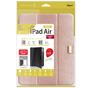 Nakabayashi 10.9インチ iPad Air(第4世代)用 軽量ハードケースカバー ピンク TBC-IPA2000P TBCIPA2000P [振込不可]