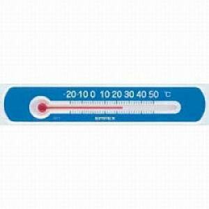 エンペックス 温度計 「マグネットサーモ・ミニ」 TG-2526(ブルー) TG2526