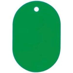 オープン工業 OP 番号札 小 無地 25枚 緑 BF-41-GN BF41GN