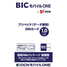 OCN BICモバイルONEプリペイドSIM(容量型)マルチカット [SMS非対応 /マルチSIM] OCN041