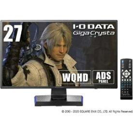 IO DATA(アイオーデータ) LCD-GCQ271XDB 27型ゲーミング液晶ディスプレイ[2560×1440/ADS/DisplayPort・HDMI×3] GigaCrysta LCDGCQ271XDB