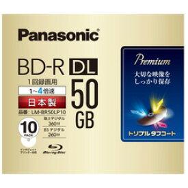Panasonic(パナソニック) LM-BR50LP10 録画用BD-R Panasonic ホワイト [10枚 /50GB /インクジェットプリンター対応] LMBR50LP10 【日本製】