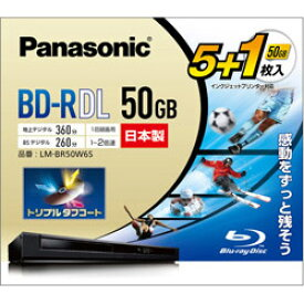 Panasonic(パナソニック) LM-BR50W6S 録画用BD-R Panasonic ホワイト [6枚 /50GB /インクジェットプリンター対応] LMBR50W6S