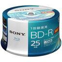 SONY(ソニー) 50BNR1VJPP6 録画用BD-R Sony ホワイト [50枚 /25GB /インクジェットプリンター対応] 50BNR1VJPP6