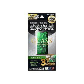 MSソリューションズ iPhone2021 6.1inch 2眼・3眼兼用 ガラスフィルム LPIM21FGMT
