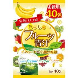 ユーワ おいしいフルーツ青汁チアシード&16種雑穀(40包)〔健康食品〕