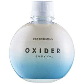 CLO2LAB 置き型空間除菌剤(320g) オキサイダー OXIDER320G