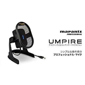 MARANTZPRO ポッドキャスト/放送用コンデンサーUSBマイク Umpire 黒 UMPIRE