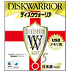 亘香通商 〔Mac版/USBメモリ〕 DiskWarrior 5 (ディスクウォーリア 5) DISKWARRIOR5