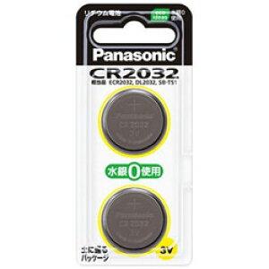 Panasonic(パナソニック) 【リチウムコイン電池】(2個入り) CR-2032/2P CR20322P