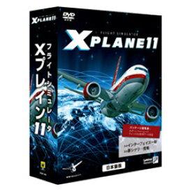 SHADE3D 〔Win版〕 フライトシミュレータ X プレイン 11 日本語版 価格改定版 [Windows用] ASGS0003